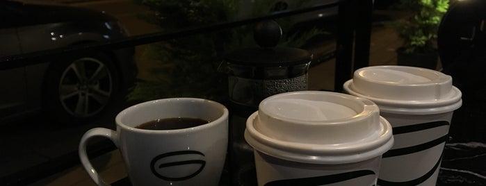 Globica Coffee Shop is one of Ankara.