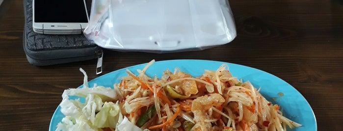 ตลาดนำโชค is one of 20 favorite restaurants.