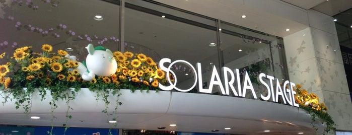 Solaria Stage is one of FUKUOKA.