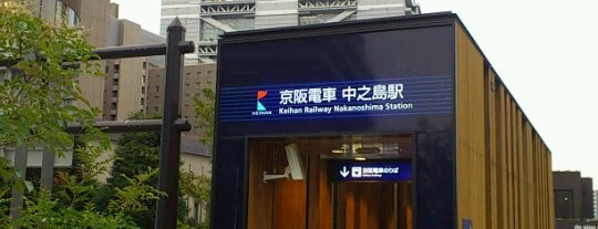 Nakanoshima Station (KH54) is one of Japan To Do.