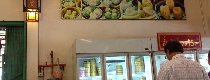 เรือนไทย ติ่มซำ is one of Favorite Food.