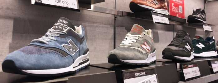 New Balance is one of etc2.