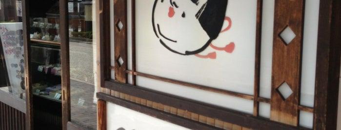 京菓子司 富英堂 is one of 和菓子/京都 - Japanese-style confectionery shop in Kyo.