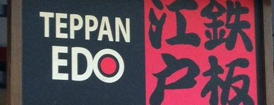 Teppan Edo is one of Walt Disney World - Epcot.