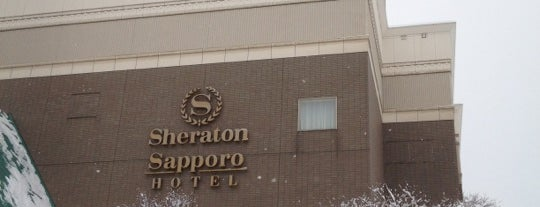 Hotel Emisia Sapporo is one of Airports & Hotels.