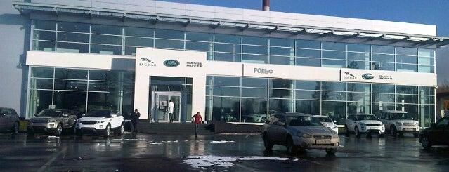 РОЛЬФ Октябрьская is one of «Коммерсантъ» в заведениях Санкт-Петербурга.