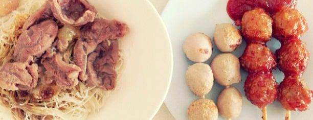 ลูกชิ้นอนามัย is one of Top picks for Ramen or Noodle House.