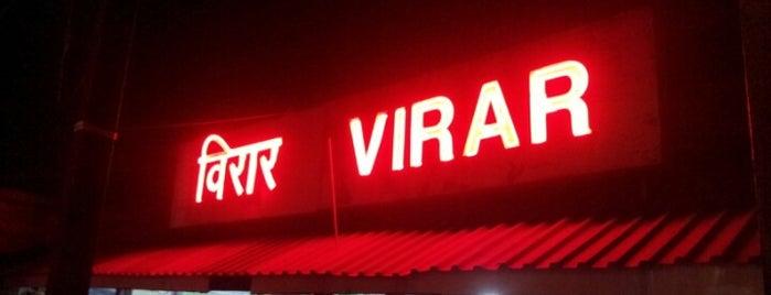 Virar Railway Station is one of Mumbai Suburban Western Railway.
