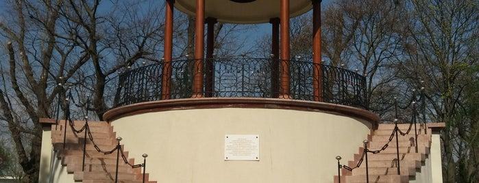 Zenélő Kút is one of Budai hegység/Pilis.