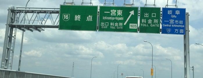 「名古屋高速16号一宮線」の画像検索結果