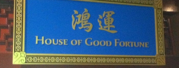 House of Good Fortune is one of Walt Disney World - Epcot.