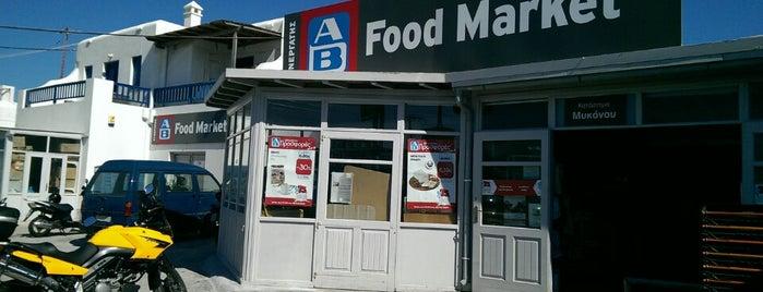 ΑΒ Food Market is one of Paros Top.