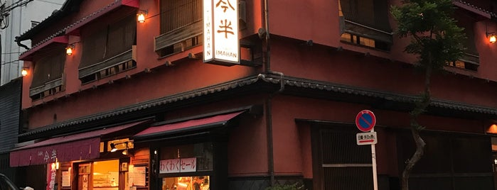 Ningyocho Imahan is one of Tokyo Fine Dining.