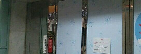 アミュージアム よしもと店 is one of ゲーセン.