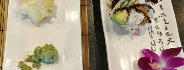 Bocho Sushi is one of The 15 Best Places for a Custard in Las Vegas.