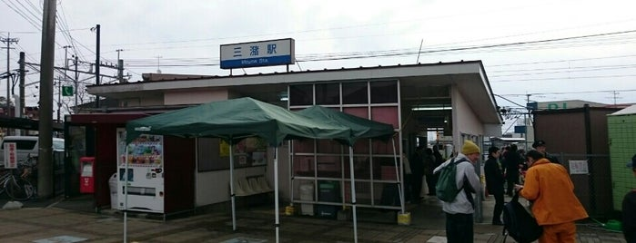 Mizuma Station is one of JR.
