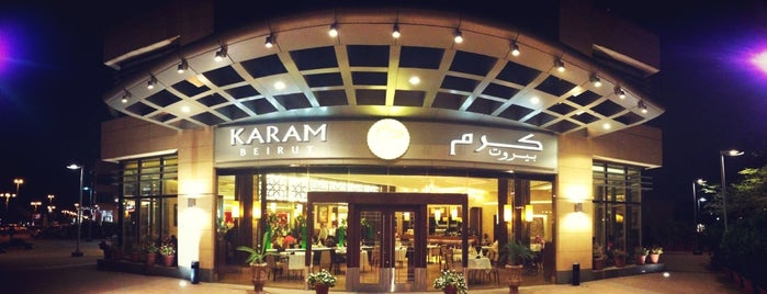 Karam Beirut is one of To be visited soon.