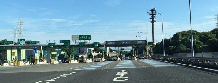 保土ヶ谷料金所 is one of 高速道路.