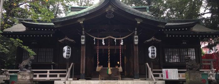 多田神社 is one of 訪れた宗教センター.