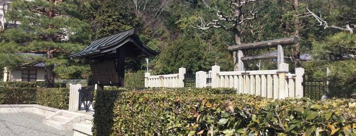 三條天皇 北山陵 is one of 天皇陵.