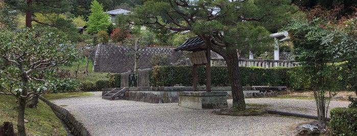 後龜山天皇 嵯峨小倉陵 is one of 天皇陵.