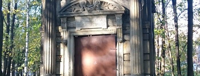 Смоленское лютеранское кладбище is one of СПб..