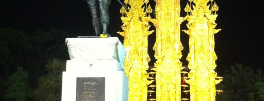 King Mengrai Monument is one of Holy Places in Thailand that I've checked in!!.
