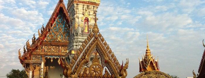 วัดมหาธาตุ (พระอารามหลวง) ยโสธร is one of Holy Places in Thailand that I've checked in!!.