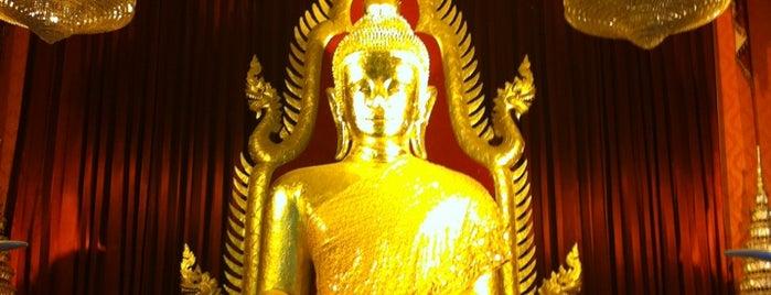 วัดมหาวนาราม (วัดป่าใหญ่) is one of Holy Places in Thailand that I've checked in!!.