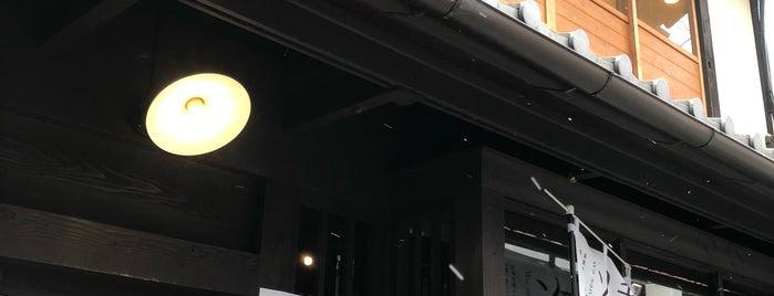 天狼院書店「京都天狼院」 is one of to do.