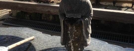 Ichinomiya-ji is one of 四国八十八ヶ所霊場 88 temples in Shikoku.