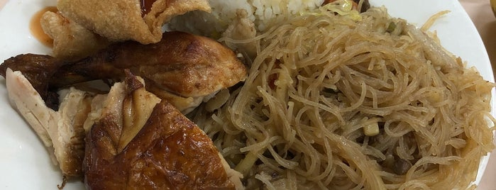 Ramon Lee Chicken House and Panciteria is one of The 15 Best Places for Ramen in Manila.