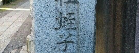 蛭子神社 is one of 神奈川県鎌倉市の神社.