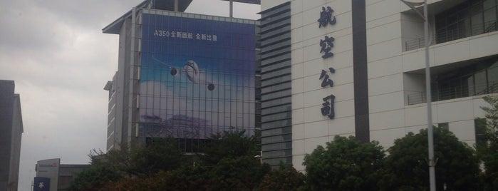 華航園區 is one of All-time favorites in Taiwan.
