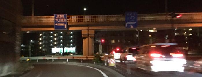 新桜ヶ丘IC is one of 高速道路.