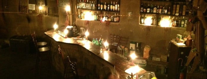 Хамбара (Hambara) is one of Sofia Bar&Dinner.