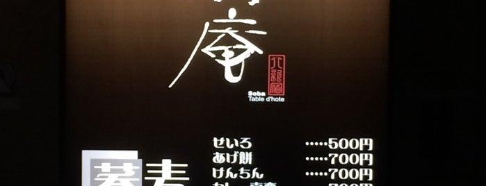 大村庵 is one of 大久保周辺ランチマップ.