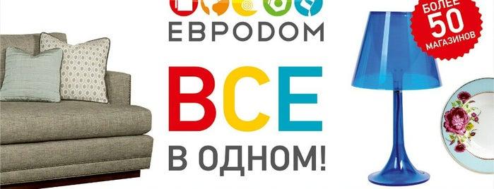 ТЦ ЕВРОDОМ is one of 2.
