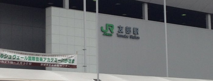Tomobe Station is one of 水戸線.