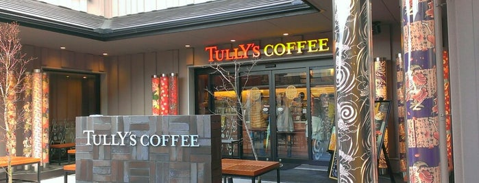 Tully's Coffee is one of Kyoto_Sanpo2.