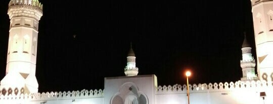 Quba Mosque is one of Holy Places & Sites of Region Hejaz.