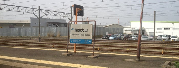 伯耆大山駅 (Hōki-Daisen Sta.) is one of JR線の駅.