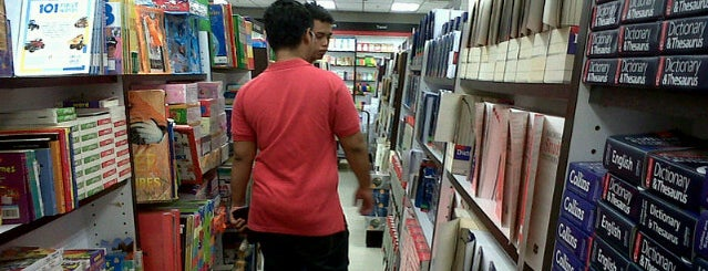 Popular Bookstore is one of miri.