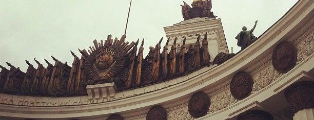 (VDNKh) Vystavka Dostizheniy Narodnogo Khozyaystva is one of Сады и парки Москвы.