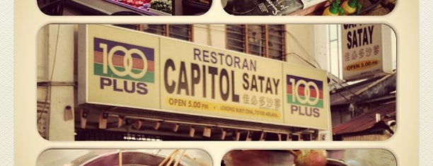 Restoran Capitol Satay Celup is one of All-time favorites in Malaysia.