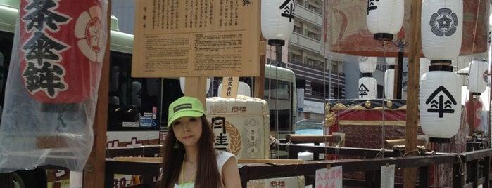 四条傘鉾 is one of Sanpo in Gion Matsuri.
