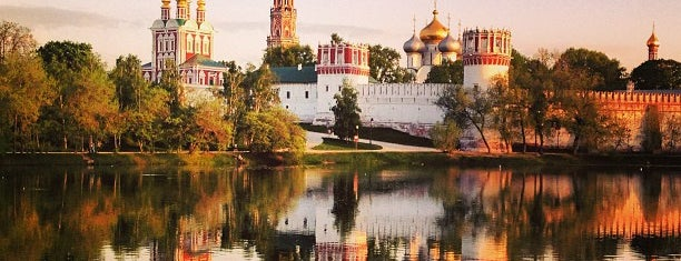 Novodevichy Park is one of Moscow.