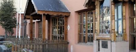 Fundación Malvinas is one of Patagonia (AR).