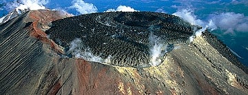 Volcán Puyehue is one of Patagonia (AR).