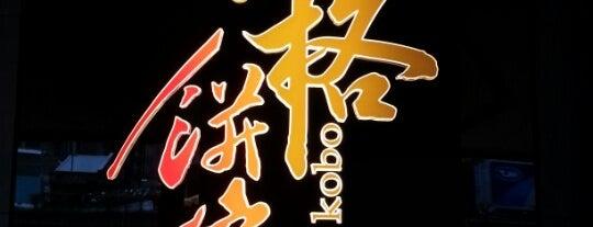 Vigor Kobo is one of Taiwan.